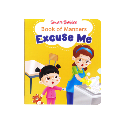 Picture of SMART BABIES BOOK OF MANNERS-EXCUSE ME