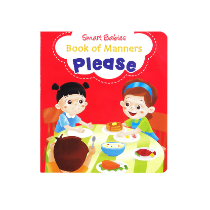 Picture of SMART BABIES BOOK OF MANNERS-PLEASE