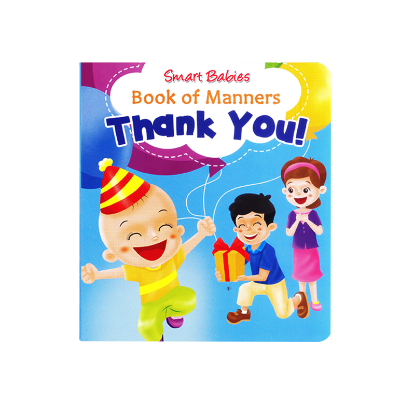 Picture of SMART BABIES BOOK OF MANNERS-THANK YOU