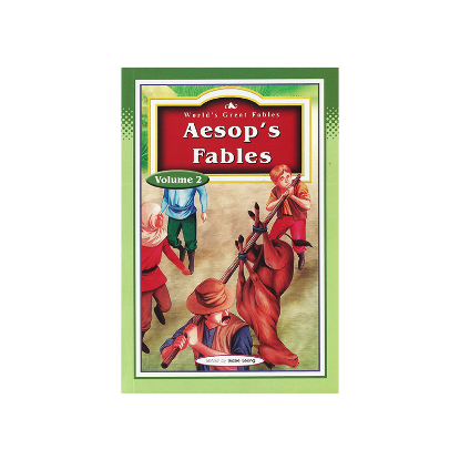 Picture of WORLD'S GREAT FABLES-AESOP'S FABLES VOLUME 2